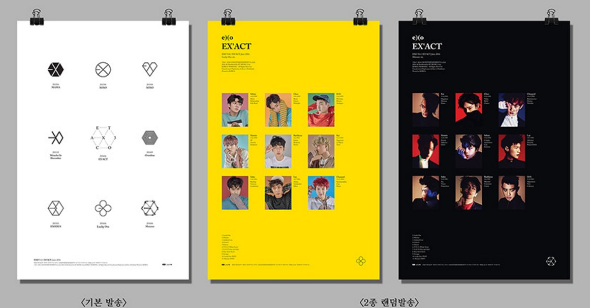EXO EX'ACT