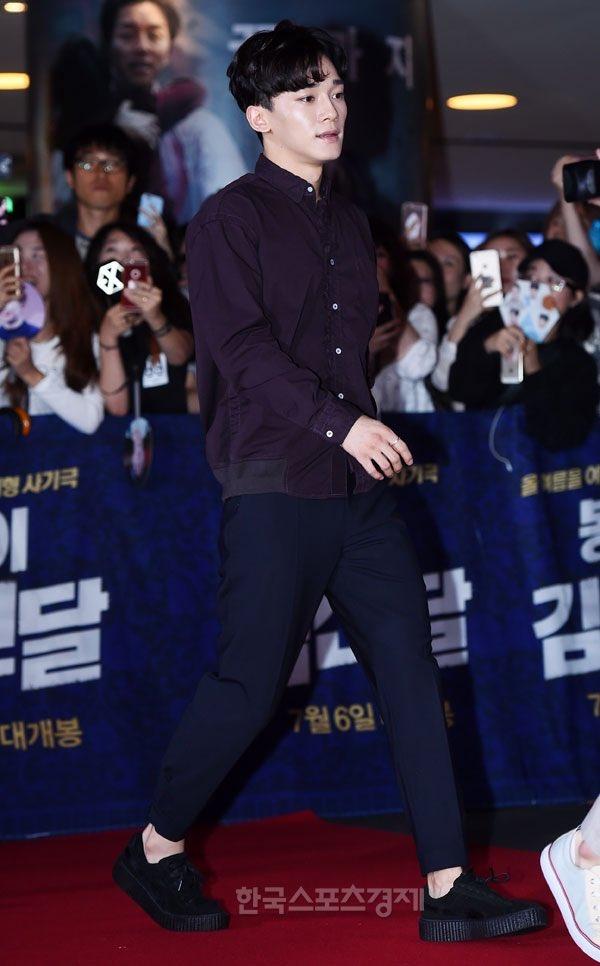 EXO チェン