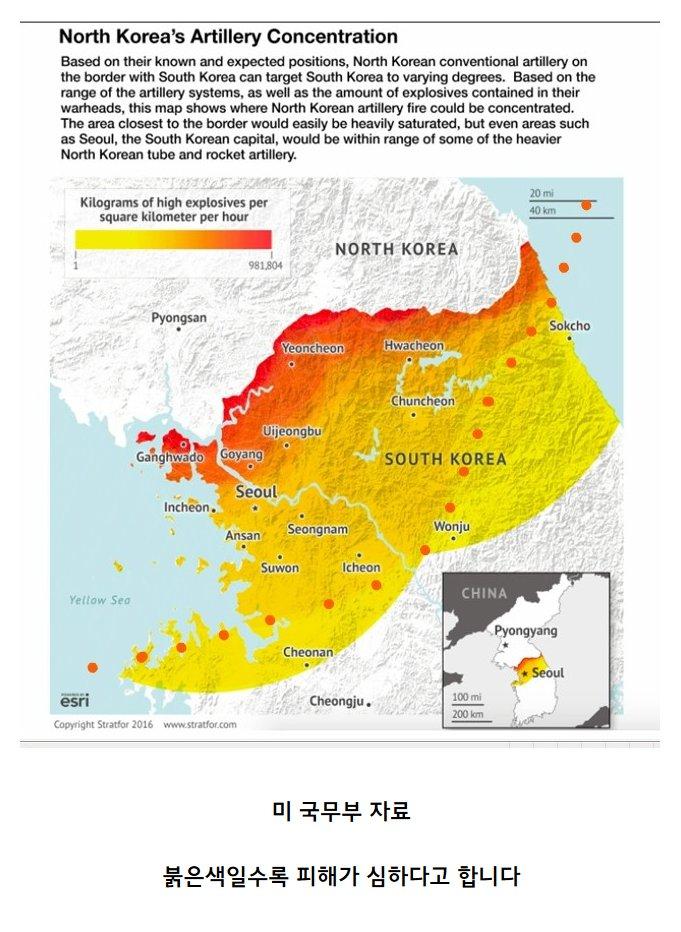 韓国 戦争 被害