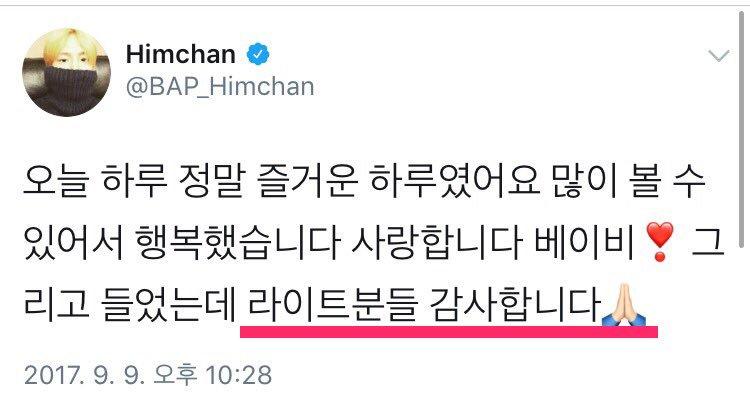 B.A.P ヒムチャン