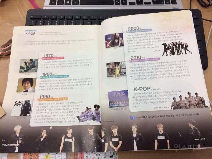 EXO 教科書