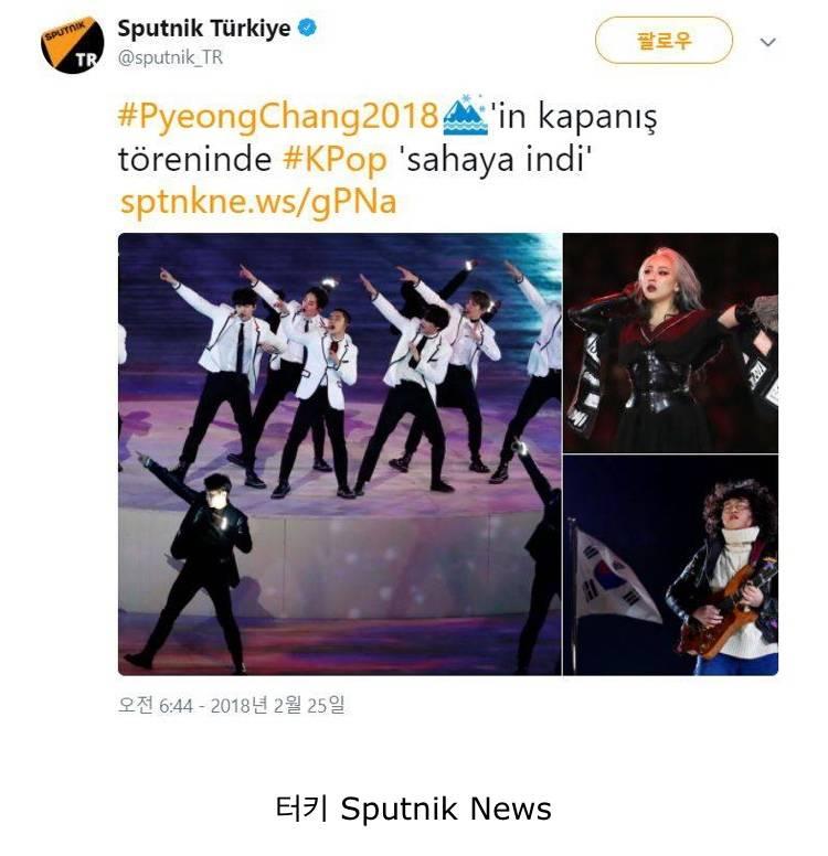 EXO ニュース 記事