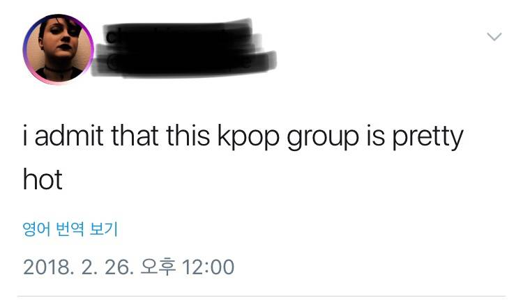 EXO 話題