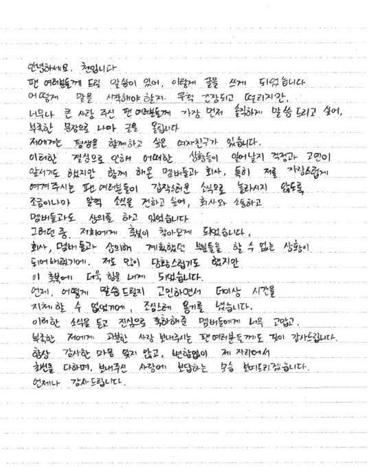 EXO チェン ジョンデ 結婚